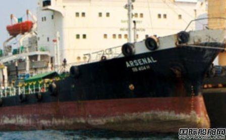 Transocean Oil新加坡被吊销港口燃料加注执照