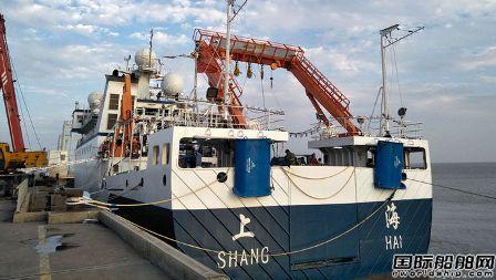 """国内首艘远洋渔业调查船""""淞航""""号启程首航科考"""