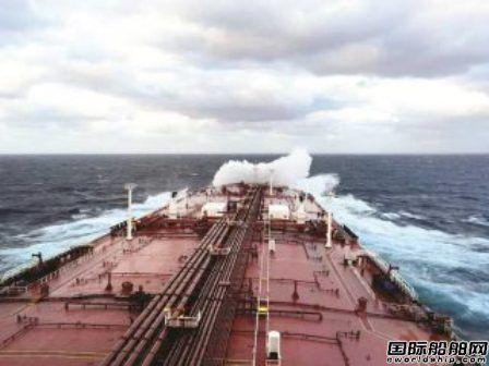 BIMCO:油运市场需求强劲运价提升