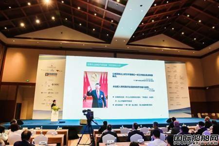 吴强:中国发展邮轮本土建造恰逢其时
