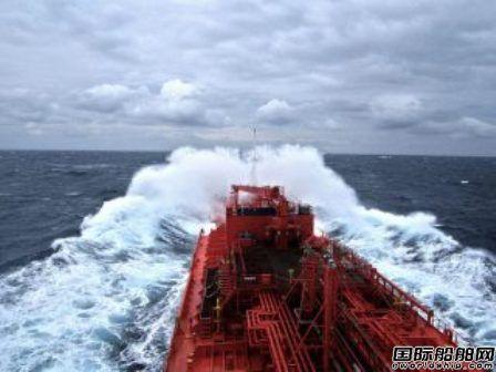 化学品船市场预计2018年底开始复苏