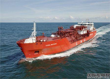 壳牌首个LNG船改装LNG加注船项目启动