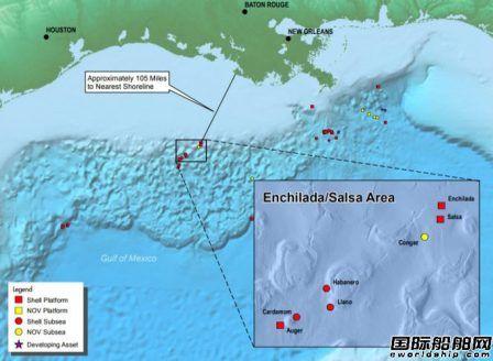 壳牌墨西哥湾平台起火致两人受伤