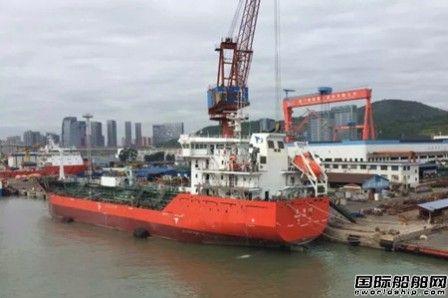厦船重工5390吨双相不锈钢油化船试航成功
