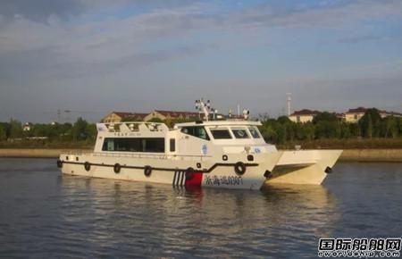 华海造船太湖水上双体搜救艇试航成功