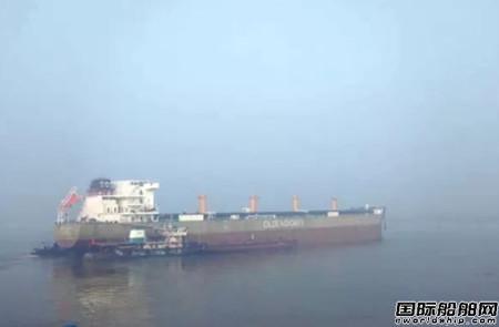青山船厂一艘64000散货船离厂