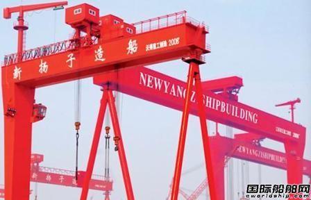 8.66亿!扬子江船业三季度利润暴增