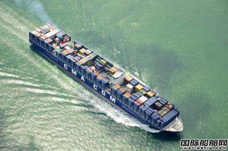 达飞9艘22000TEU集装箱船入级BV