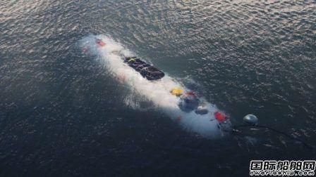 英国开发海上机器人和人工智能技术应对市场挑战