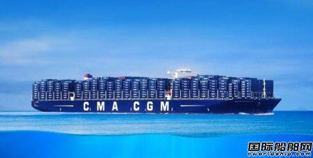 GTT获达飞9艘LNG动力集装箱船燃料舱设计合同