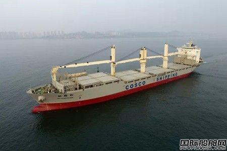 中远海运特运3艘船获颁华南区首批MRV监测计划符合证明