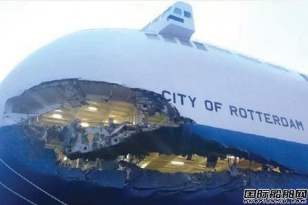 两船相撞损失惨重,两船长均被判入狱