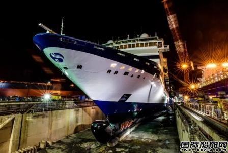 舟山中远船务圆满完成第二艘豪华邮轮修理