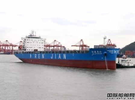 厦船重工交付首制2400TEU集装箱船