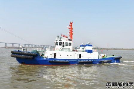 镇江船厂出厂两艘3824kW全回转拖船