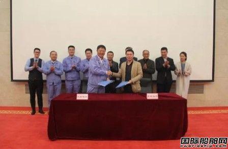 大船集团和福建夏威签署水产养殖平台合作协议