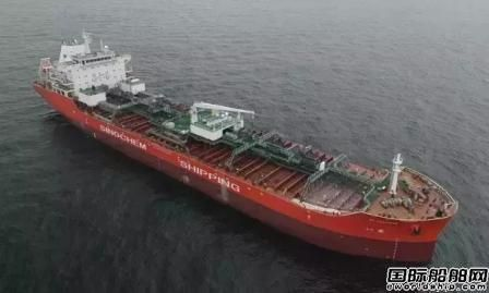 中化船务4艘新造化学品船获Odfjell租约