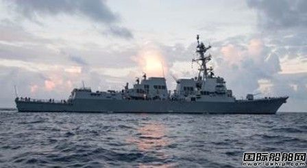 """美国海军""""USS Ralph Johnson""""号导弹驱逐舰通过验收"""