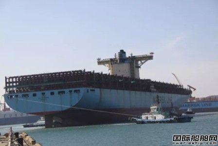 北船重工第100艘马士基改装项目入青岛武船大坞