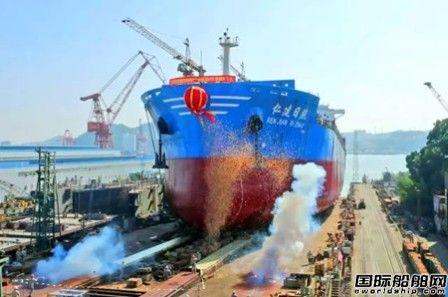 厦船重工第三艘2400TEU集装箱船下水