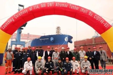 扬州中远海运重工1艘11.4万吨油轮下水