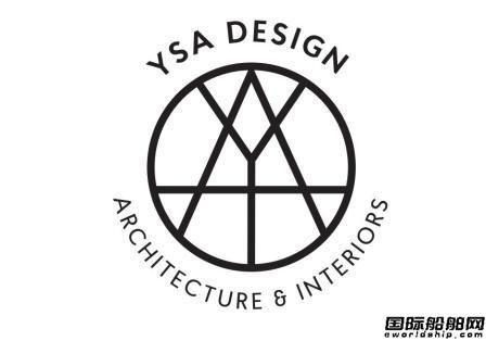 YSA:豪华邮轮设计将掀起中国文化大革命