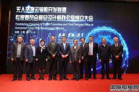 又有7家加入!中国无人货船研发技术体系确立