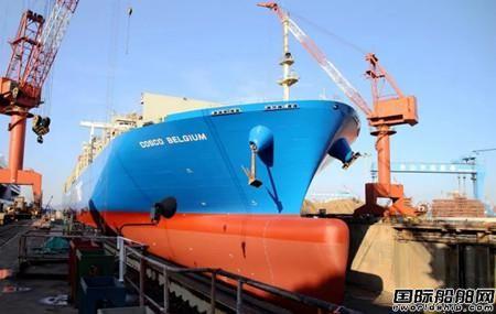 """舟山中远船务完成""""中远比利时""""轮修理工程"""