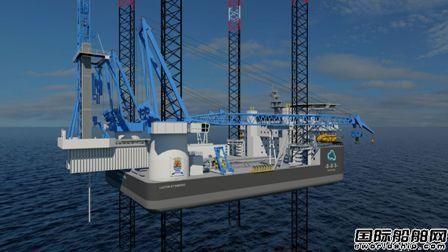 荷兰OOS公司研发新型自推自升式海上装置