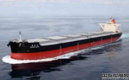 商船三井接收一艘Hekinan MAX型运煤船