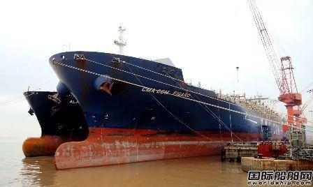 """舟山中远船务完成""""费加罗""""轮重要动力设备换新"""