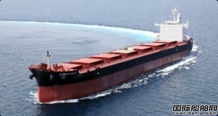 Erma First获Safe Bulkers船队压载水系统大单