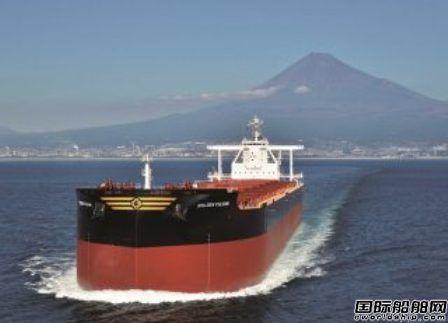 Golden Ocean第三季度恢复盈利