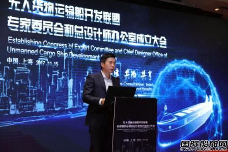 无人货船研发技术体系确立 海航科技集团领衔联盟取得重要成果