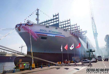东方海外接收第5艘21413TEU集装箱船