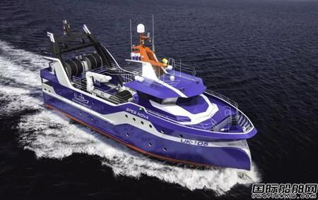 达门接获荷兰Ekofish渔业集团拖网渔船订单