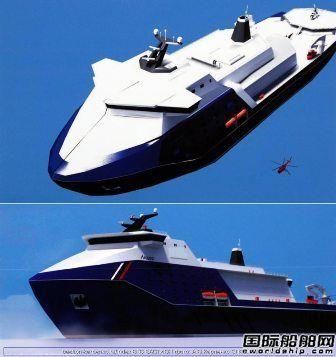 俄世界最大核动力破冰船今年将完成设计