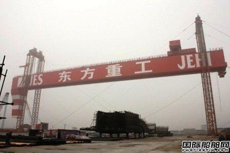 破产并购继续!中国造船业加速去产能
