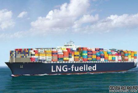 DNV GL:未来5年LNG将成船舶燃料主流选择