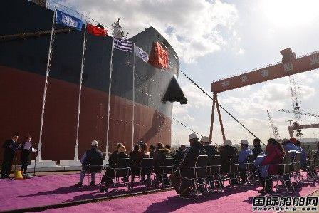 京鲁船业一艘82000DWT散货船命名交付