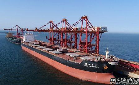 烟台港西港区两大工程验收可停靠世界最大船