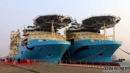 大连中远船务两艘超深水海工作业船同命名