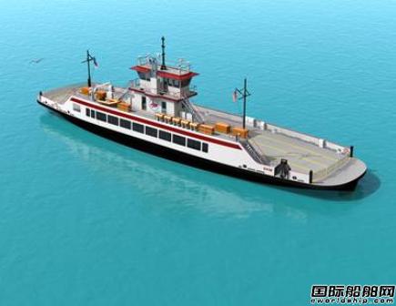 NCDOT订造一艘新渡船