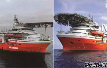 Boskalis船队新增2艘大型DSV