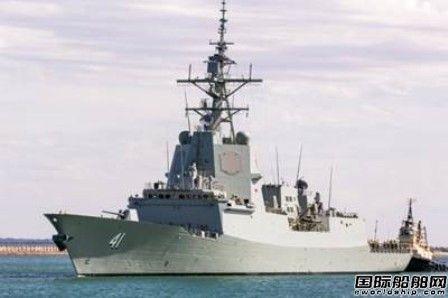 澳大利亚皇家海军第二艘防空驱逐舰开始海试