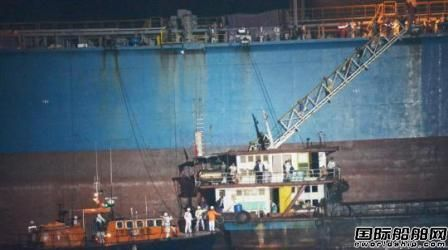 珠江口撞船现场附近一船失火4人烧成重伤