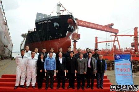 扬子江船业第三艘1900TEU集装箱船下水