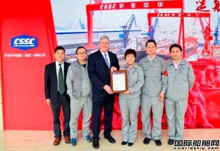 沪东中华9万方级VLEC获ABS原则认可