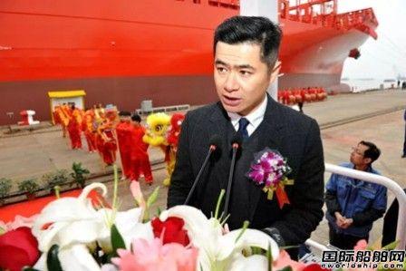 扬子江船业交付马士基首艘3800箱集装箱船