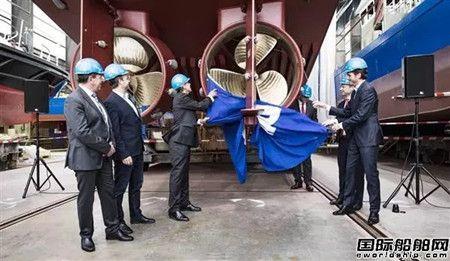 全球首个3D打印船舶螺旋桨揭开神秘面纱